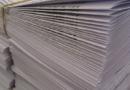 Le papier de pierre, business vert lucratif ?